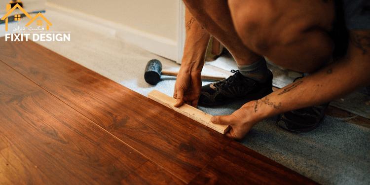 Fixit Design Offers Best Flooring Installation Services